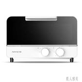 220V電烤箱烤家用12L小白迷你烘焙全自動小型小烤箱CC2768『麗人雅苑』