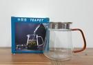 泡茶分享壺 休閒壺 450ml 高硼矽耐熱玻璃壺 泡茶壺 可微波瓶身(上蓋不可微波) 沏茶壺