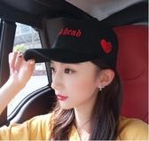帽子 帽子女韓版潮鴨舌帽時尚百搭夏天棒球帽男夏季遮陽防曬太陽帽
