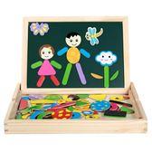 拼圖 兒童磁性拼圖2-3-6歲 男孩女孩早教益智力開發積木木質玩具木制 魔法空間