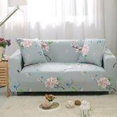沙發墊萬能全包沙發套通用沙發巾彈力沙發墊組合沙發罩單人三人貴妃全蓋【快速出貨八五折】