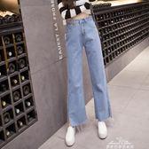 寬管褲941高腰牛仔闊腿褲女開叉九分褲寬鬆毛邊顯瘦長褲 『夢娜麗莎精品館』