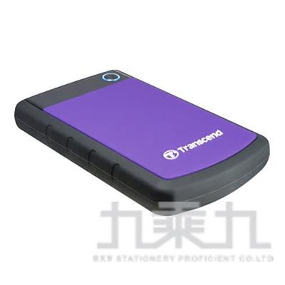 創見H3P 2TB USB3.0行動硬碟(紫)