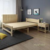 折疊床實木成人家用1.2米木板簡易辦公室午休省空間租房單人小床「時尚彩虹屋」