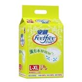 【安親】漢方成人紙尿褲L-XL號(13+1片/包)*6包(箱購)