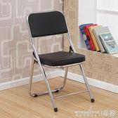 折疊椅 會議室椅子家用現代簡約成人懶人特價大學生靠背可折疊凳子折疊椅 晶彩生活