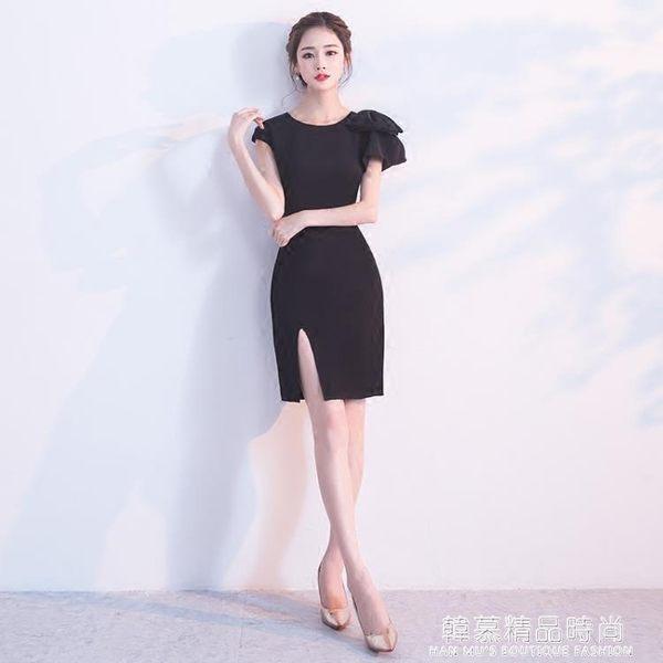 宴會晚禮服2019新款高貴優雅黑色短款聚會派對洋裝小禮服連身裙女