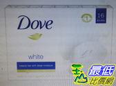 [COSCO代購] W660212 Dove 深層滋潤香皂 113公克 16入
