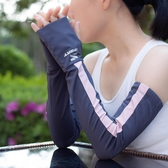 長款運動防曬冰袖女寬鬆時尚拼色男生休閑開車薄款套袖護手臂袖子