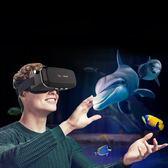 虛擬現實3D眼鏡頭戴式全息游戲頭盔VR