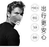 防塵口罩 透氣活性炭pm2.5防毒防霧霾防塵口罩