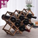 實木紅酒架松木葡萄酒架子歐式創意折疊木酒架擺件多瓶裝家用現代WY