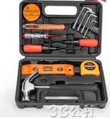 工具捷順手動家用工具套裝 電工工具組套木工  維修箱盒電鉆京都3C