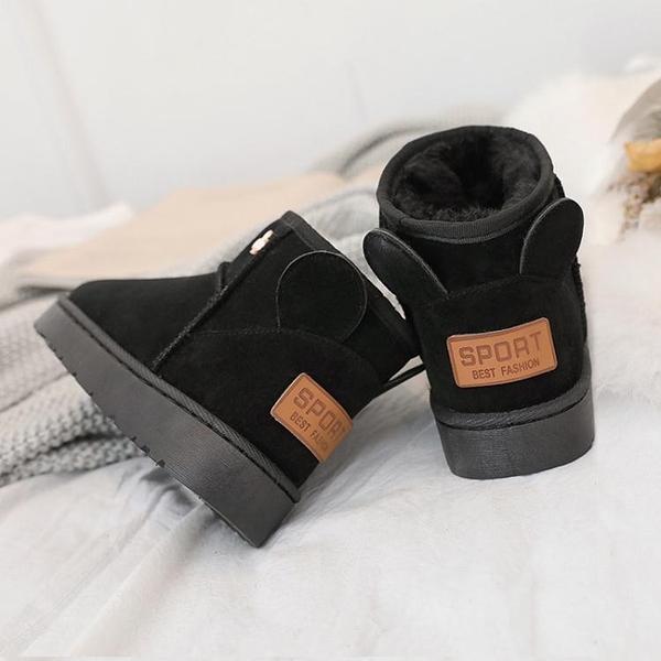 雪靴 學生雪地靴女冬季新款短靴磨砂平底棉鞋防滑女靴子加絨女鞋潮