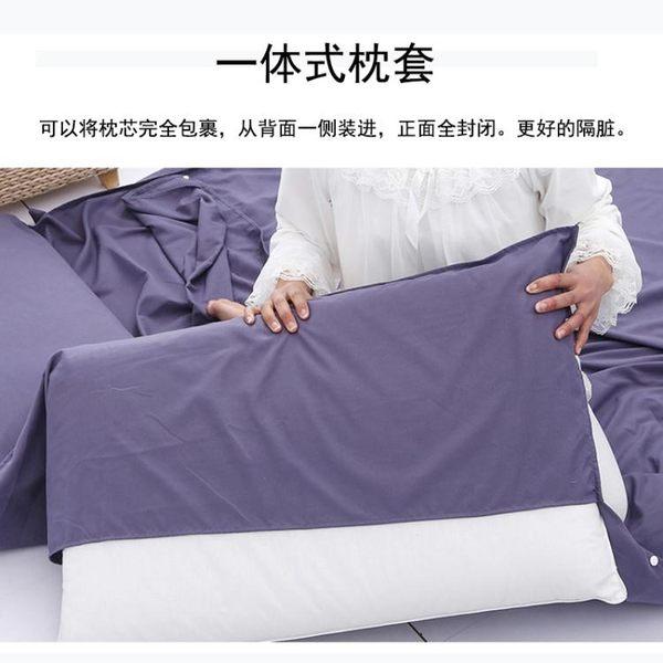 睡袋旅行衛生隔臟睡袋成人超輕便攜薄款單人酒店床單四季旅游雙人睡袋聖誕狂歡好康八折