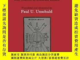 二手書博民逛書店Nan-ching--the罕見Classic Of Difficult Issues (comparative