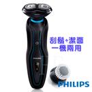 [限量] [福利品]飛利浦兩刀頭充電式水洗電鬍刀(附潔面刷)YS526 (適用RQ560) 免運費