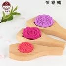 【快樂購】木質冰皮月餅模壓式烘焙工具...