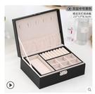 首飾盒帶鎖珠寶首飾盒公主歐式韓國木質飾品盒耳環耳釘簡約雙層收納 麥吉良品
