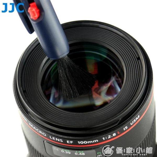 鏡頭筆單反相機鏡頭刷鏡頭清潔筆除塵除指紋數碼清理毛刷工具目鏡清潔 優家小鋪