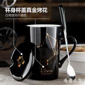 泡茶杯陶瓷帶蓋勺辦公室大容量水杯家用咖啡杯泡茶杯 ys3535『毛菇小象』