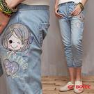 【夏季優惠】ET AMOUR浪漫珍珠娃娃3D弧型男友褲 - BLUEWAY ET BOîTE 箱子