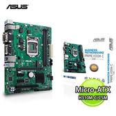 ASUS 華碩 PRIME H310M-C/CSM 主機板 / H310晶片 /M-ATX / 八代處理器專用 / 內建COM埠