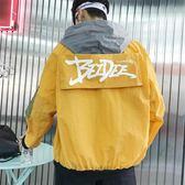 全館85折夏季薄款連帽夾克男士寬鬆休閒防曬外套秋99購物節
