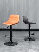 椅子 吧臺椅升降旋轉現代簡約靠背吧臺凳輕奢家用 易家樂