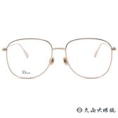 Dior 眼鏡 Stellaire O8 (玫瑰金) 飛官款 近視眼鏡 久必大眼鏡