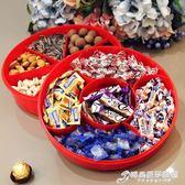 結婚慶用品喜慶紅色糖果盒婚禮雙層干果盒分格帶蓋瓜子堅果干果盤 時尚芭莎鞋櫃