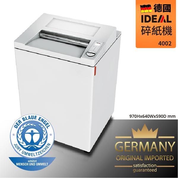 (事務用品)德國製 IDEAL 4002 短條碎紙機 4x40mm (銷毀/事務機/光碟/保密/文件/資料/檔案/迴紋針/合約)