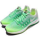 Nike 慢跑鞋 Zoom Pegasus 33 GS 綠 灰 白底 網布 避震 女鞋 大童鞋【PUMP306】 834317-301