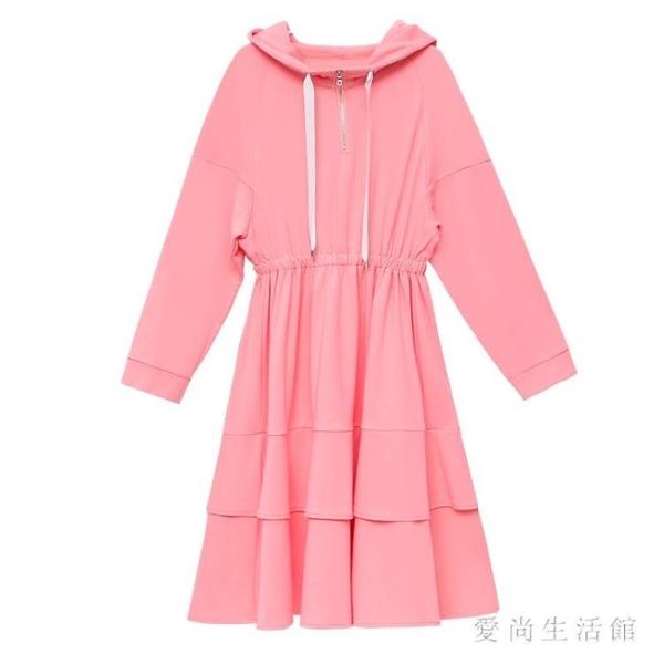 大碼連身裙女胖mm春裝2020新款洋氣減齡法式衛衣長袖洋裝 LF1094【愛尚生活館】
