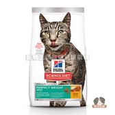 【寵物王國】希爾思-成貓完美體重(雞肉特調食譜)-15磅(6.8kg)