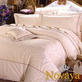【Novaya‧諾曼亞】《聖‧奈潔拉》精品緹花貢緞精梳棉加大雙人七件式床罩組