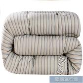 秋冬棉被 被子冬被保暖大學生宿舍單人太空絲棉被雙人秋冬季被芯FG123 新年禮物