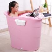 浴盆 游泳桶兒童洗澡桶成人浴桶塑料浴盆沐浴桶高位泡澡桶 莎拉嘿呦