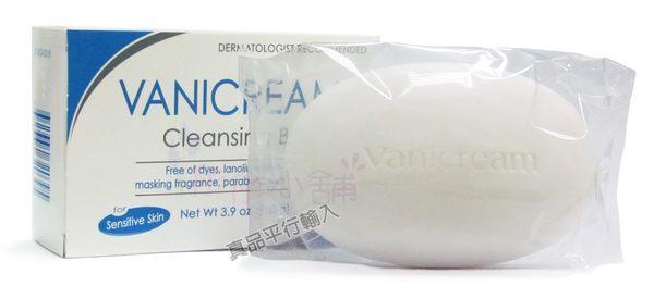 真品平行輸入 美國 Vanicream Cleansing Bar 溫和保濕香皂 3.9oz/110g【彤彤小舖】