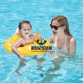 嬰兒游泳圈坐圈 兒童腋下座圈 1-3歲4-12歲寶寶新款趴圈 救生圈【創世紀生活館】