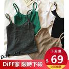 【DIFF】夏新款修身短版顯瘦百搭吊帶小...
