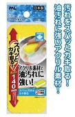 日本製 Seiwa Pro 去油海綿 菜瓜布 [霜兔小舖]