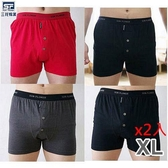 【2件超值組】三花五片式針織平口褲(XL)【愛買】