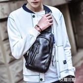 新款休閒胸包男韓版腰包皮質小包包男士斜挎包單肩包運動背包潮包『艾麗花園』
