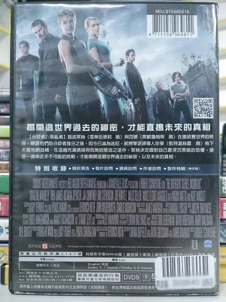挖寶二手片-E04-004-正版DVD*電影【分歧者2 叛亂者】-生命中的美好缺憾-雪琳伍德莉
