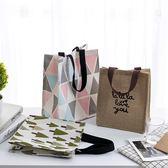 手提袋帆布藝女便攜納物袋學生補習書袋飯盒袋摺疊防水環保便當包