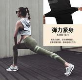 【雙十二】預熱速干透氣彈力高腰提臀跑步運動緊身長褲外穿女瑜伽健身九分打底褲     巴黎街頭