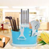 ♚MY COLOR ♚餐具刀具收納架大容量瀝水筷子叉子湯匙掛勾簍空瀝乾刀架多 ~J181