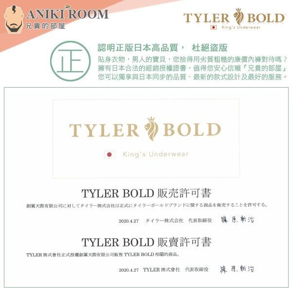 日本 TYLER BOLD 泰勒寶 男性超低腰性感3D激凸囊袋比基尼三角褲 白色 Boost Super Bikini Underwear