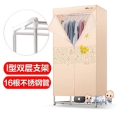 烘乾機 乾衣機家用兒童衣服烘衣機暖風乾衣機小型衣櫃烘乾寶寶速乾器T 2色 雙12提前購